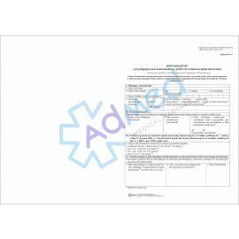 Oświadczenie o prawie do świadczeń zdrowotnych A3-A4